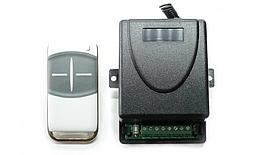 Комплект для автоматики Geo Moon и 25 пультов Geo Moon (hub_dHrx50500)