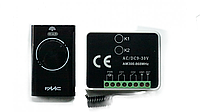 Комплект для автоматики Faac Gant Rx Multi и 5 пультов Faac XT2 868 (hub_mvNa99410)