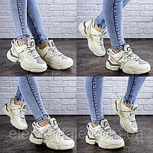Женские кроссовки Fashion Agatha 2048 37 размер 23,5 см Бежевый