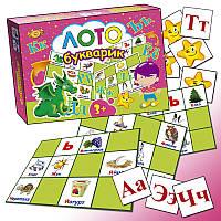 """Игра """"Лото. Букварик"""" MKM0306, детское лото,лото,детская настольная игра,детское домино"""