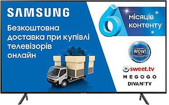 Телевізор Samsung UE55RU7100 (PPI 1400Гц / 4K / Smart / 120 Гц / 250 кд/м2 / DVB/T2/S2)