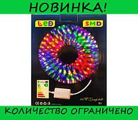 Лента LED прямоугольная 2835 10м. с контр. на 220V (Микс) 7190
