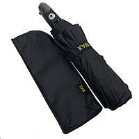 """Мужской складной зонт-полуавтомат на 10 спиц с системой """"антиветер"""" от Max, черный, 261, фото 1"""
