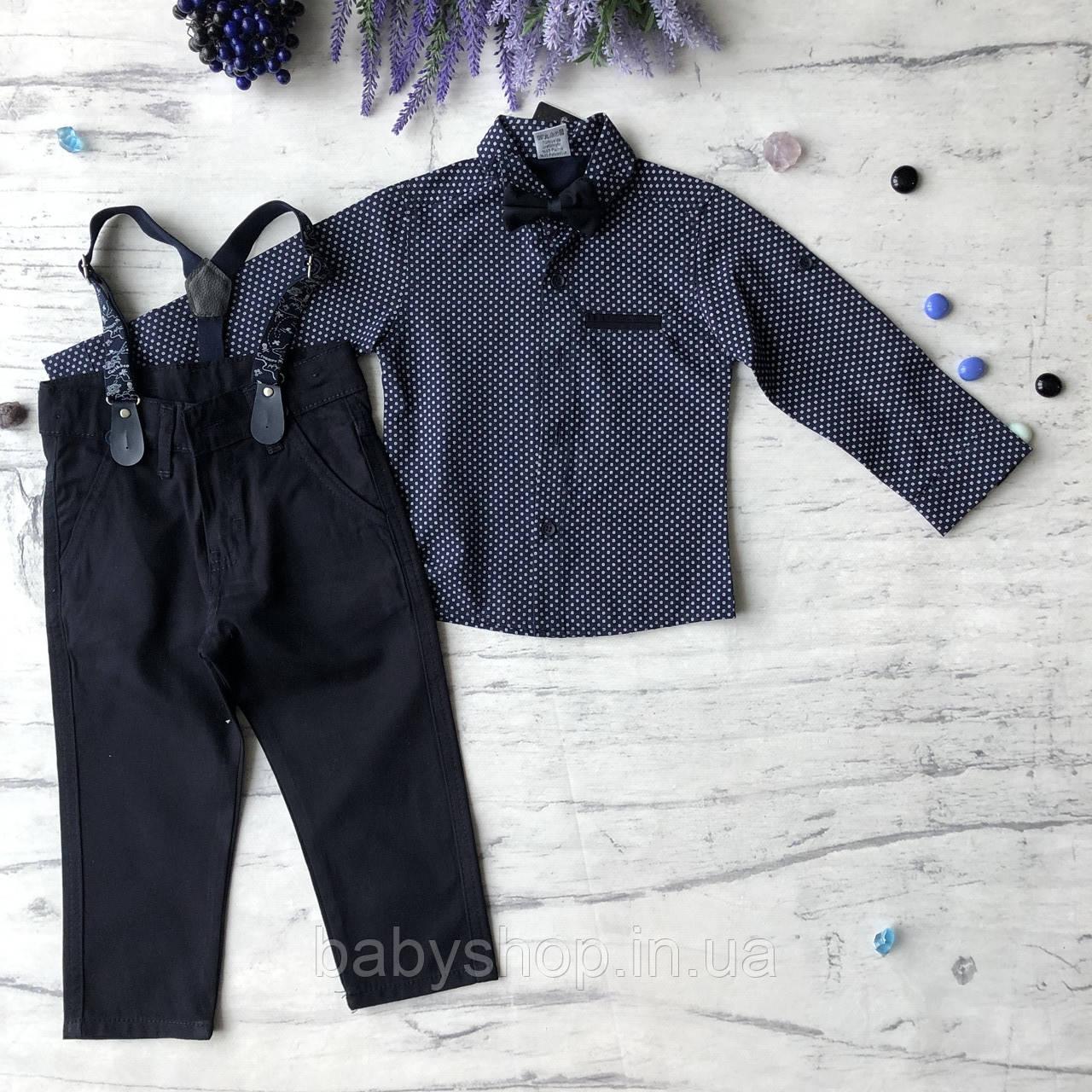 Нарядный костюм на мальчика 588. Размер 86 см, 92 см, 98 см, 104 см