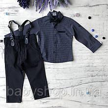 Нарядный костюм на мальчика 588. Размер 92 см, 98 см, 104 см