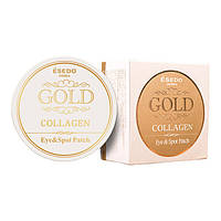 Гідрогелеві патчі під очі з золотом і колагеном Esedo Korea Gold Collagen Eye & Spot Patch, 60шт, фото 1
