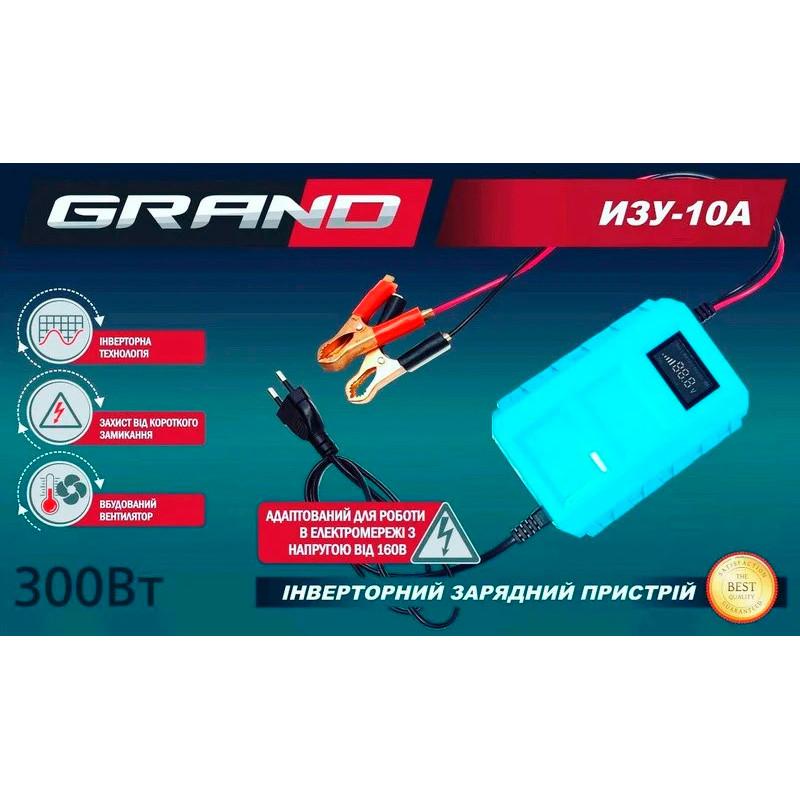 Зарядний пристрій Grand ІЗУ-10А