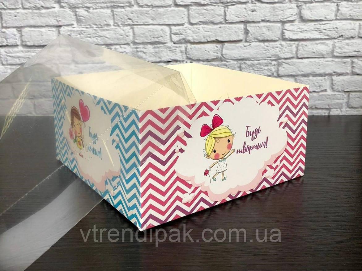 """Коробка для десертів 160*160*80 з прозорою кришкою ПВХ """"Побажайки"""" без вставки"""