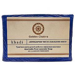 Аюрведическое мыло Khadi Naturals лавандовое, 125 грамм