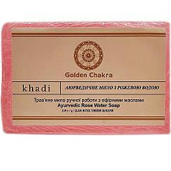 Аюрведическое мыло Khadi Naturals с розовой водой, 125 грамм