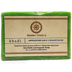 Аюрведическое мыло Khadi Naturals с лемонграссом, 125 грамм