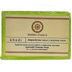 Аюрведическое мыло Khadi Naturals с зелёным чаем, 125 грамм