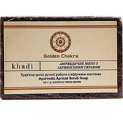 Аюрведическое мыло Khadi Naturals с абрикосовым скрабом, 125 грамм