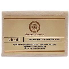 Аюрведическое мыло Khadi Naturals жасминовое, 125 грамм