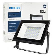 Прожектор 50 Вт 6500К Philips (BVP156)