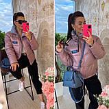 Куртка Женская Демисезонная короткая, фото 10