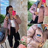 Куртка Женская Демисезонная короткая, фото 9