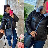 Куртка Женская Демисезонная короткая, фото 7