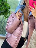 Куртка Женская Демисезонная короткая, фото 6