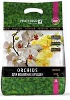 Субстрат PEATFIELD для епіфітних орхідей 3 л