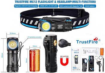 Налобный ручной фонарь с магнитной зарядкой TRUSTFIRE MC12 1000LM+Аккумулятор (круче Skilhunt H04RC)