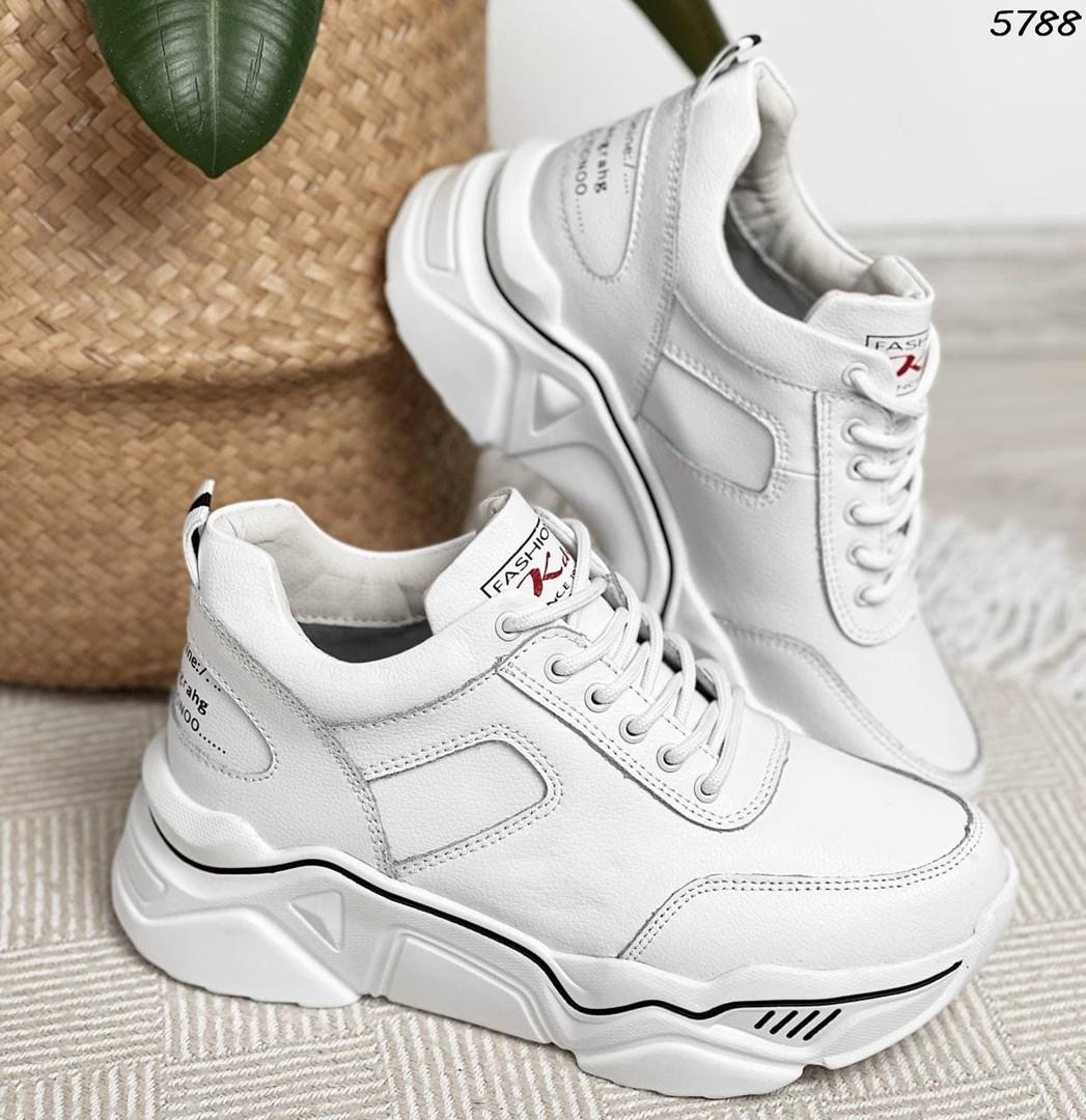 Белые кроссовки женские натуральная кожа