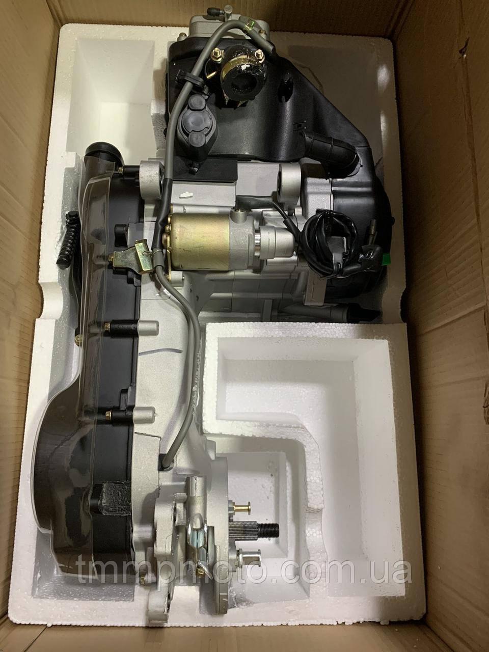 """Двигатель 150куб для скутера  157QMJ (13"""" колесо) под один амортизатор"""
