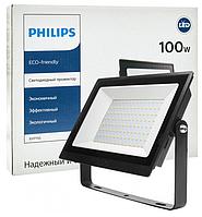 Прожектор 100 Вт 4000К Philips (BVP156)