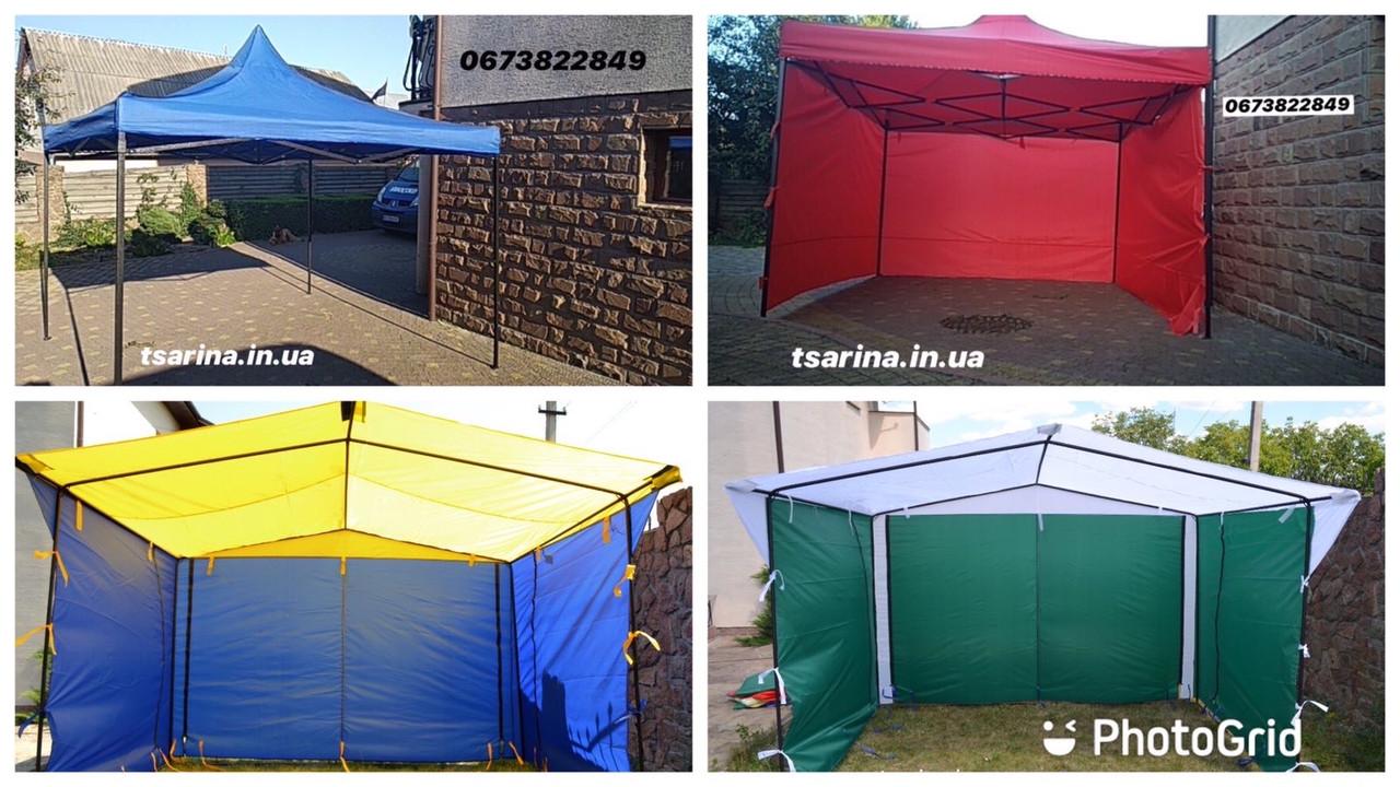 Торговая палатка 1.5х2 2х2 3х2 3х3 4х2 3х4  от 1200гр.