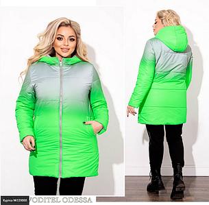 Куртка двухсторонняя светоотражающая батал Минова Размеры: 48-50, 52-54, 56-58