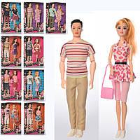 Лялька ZR-011-001-2-3-4 2 шт. (1 шт.-хлопчик), шарнірна, мікс видів, кор., 22-32-5 см