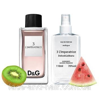 Dolce Gabbana 3 L'Imperatrice - Parfum Analogue 110ml
