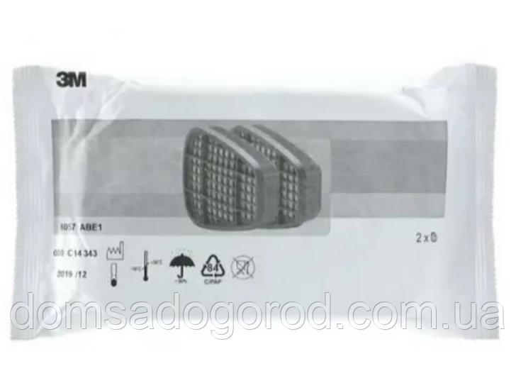 Фильтр 6057 от органических газов и паров 3M АВЕ1