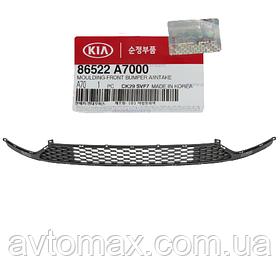 Решетка в бампер Kia Cerato 3 нижняя (2013-16) 86522A7000