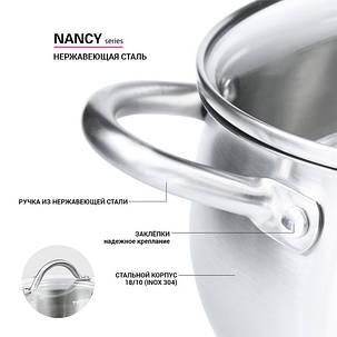Набор посуды Fissman Nancy 5830, фото 2