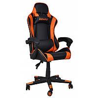Кресло игровое с подушками стул с системой качания TILT кресло геймерское с наклоном спинки оранжевое