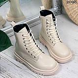 Женские ботинки ДЕМИ бежевые эко кожа весна/ осень, фото 2