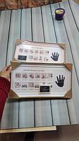 Отпечаток в рамке Хендпринт Handprint