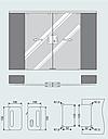 Замок для раздвижных дверей на стеклянное полотно стекло\стекло., фото 4