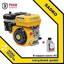 Двигун бензиновий Sadko GE-440 + в подарунок масло 4Т!