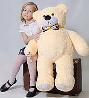 """Бежевый плюшевый мишка """"Мистер Медведь 110 см."""" Большая мягкая игрушка на день рождения"""
