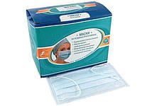 Маски медицинские с фиксатором для носа, 3-х слойные, упаковка 100шт