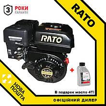 Бензиновый двигатель RATO R210 + В подарок масло 4Т!