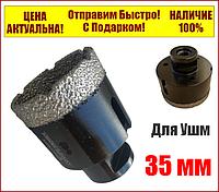 Коронка алмазная 35 мм вакуумного спекания по керамограниту  на УШМ (М 14) Craftmate, фото 1