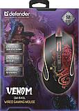 Мышь Defender Venom GM-640L Black (52640), фото 3