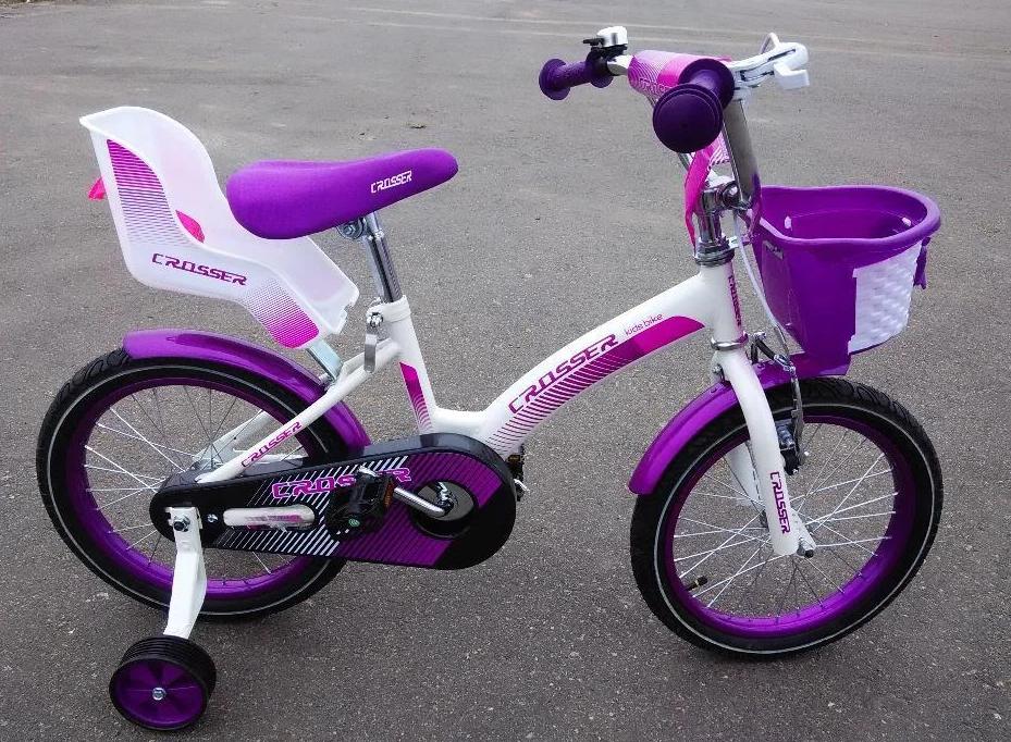 Дитячий двоколісний велосипед Kids Bike Crosser 3 рожевий 16 дюймів