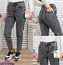 SASHA женские МОМ джинсы (26-31/8ед.), фото 2