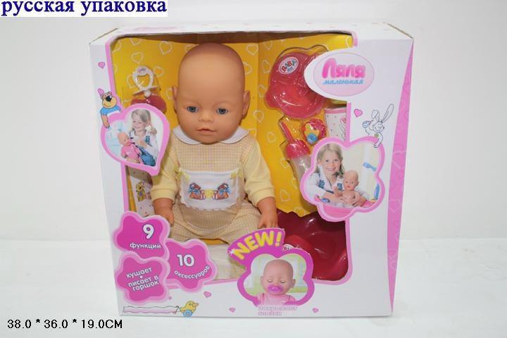 Пупс функціональний Baby Birth BB  Ляля інтерактивний 9 ф-цій  8001-2R