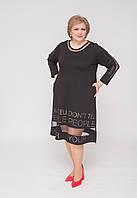 Платье-туника трикотажное черного цвета с вставками из сетки, фото 1