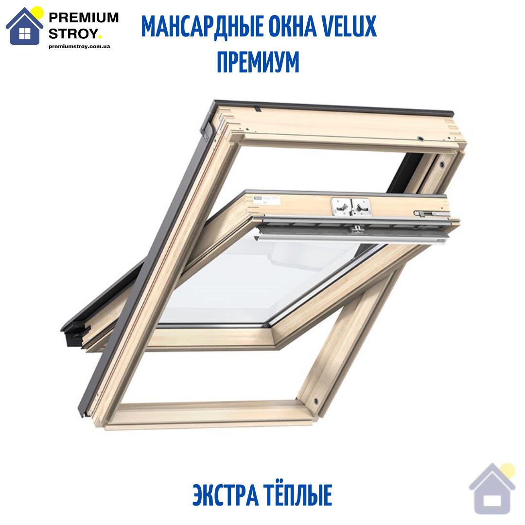 Мансардное окно Velux (Велюкс) GGU 0062 PK06 94*118